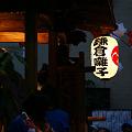 Photos: 夕暮れに、鎌倉囃子が響く!(100710)