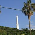 写真: 100516-32 ロケット