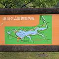 写真: 100518-1亀山ダム1