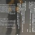 Photos: 100518-29大小天守閣の石垣