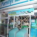 Photos: 110311 FamilyMart@仙台_P3110218