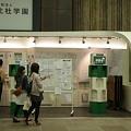 写真: 110504 仙台駅構内 - ボランティア情報ステーション in 仙台・宮城