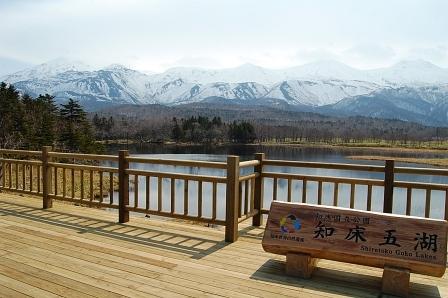 湖畔展望台