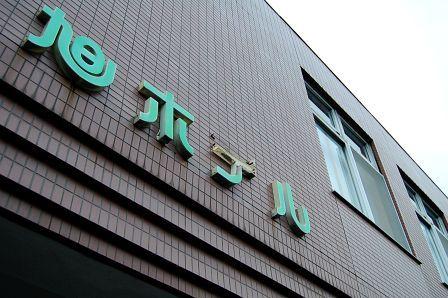 旭ホテルは8階建て