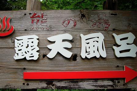 木製の看板
