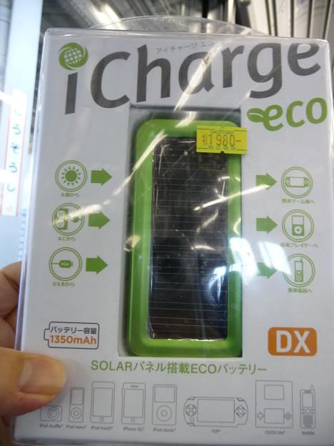iCharge eco DX