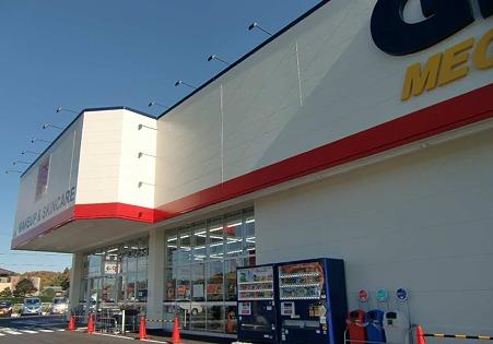 ゲンキー大森店 2011年11月17日(木) オープン -231126-1