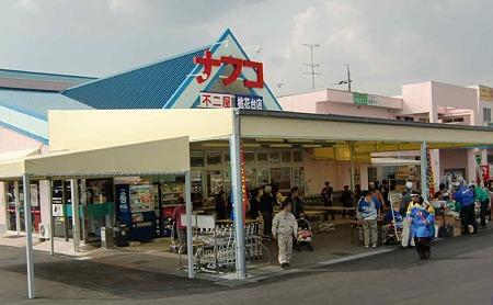 nafco fujiya toukadai-220328-2