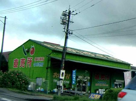 miyazaki august30-3