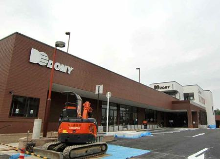 ドミー竜美ヶ丘店 2010年12月 まもなく開店-221125-1