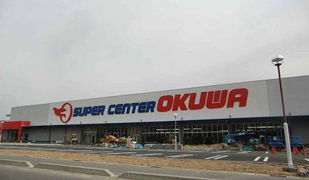 supercenter okuwa asahiicten-230220-3