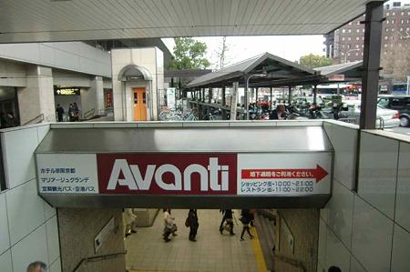 kyoto avanti-230321-4