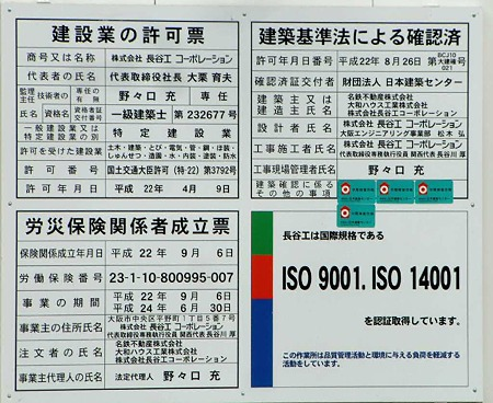 centeirth fujigaoka-230626-4