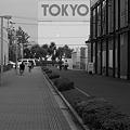Photos: 東京がノゾイテル