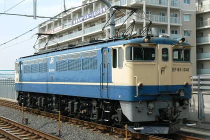 pf1041-20100921