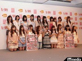 AKB48ゲーム発売2