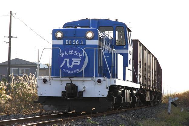 八戸 臨海 鉄道
