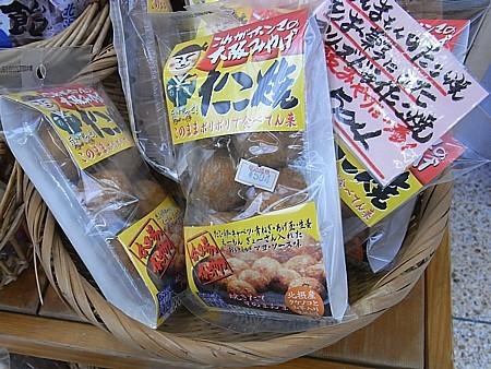 大阪食べ歩き
