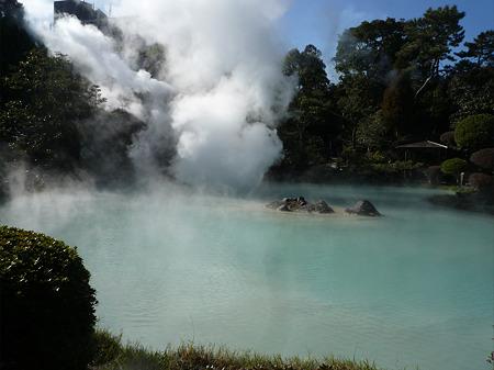 白池地獄(3)