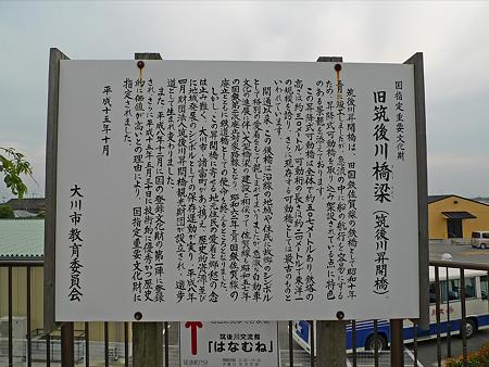筑後川昇開橋(3)