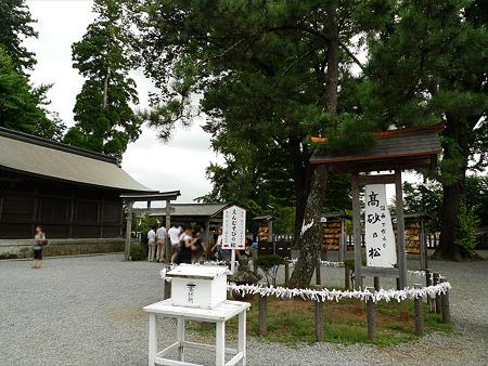 阿蘇神社~2010年夏(4)