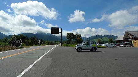 飯田高原ドライブイン(1)