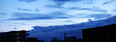 地上からでも雲海