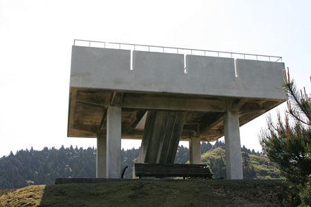 kasiwabarayama1