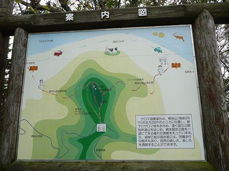 horoiwayamatennboudai_map