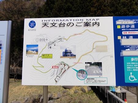 gunmatenmondai_map