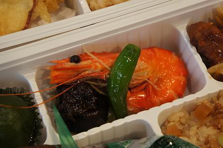 海老と野菜の具足煮