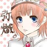緋桜 弥熾