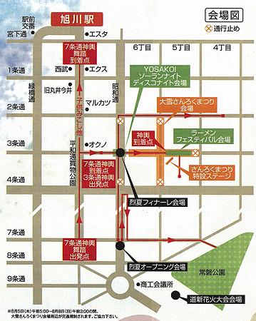 旭川夏祭りさんろく祭り会場マップ