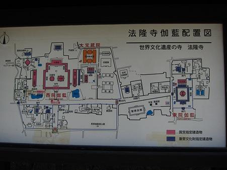 c-110505-144848 法隆寺