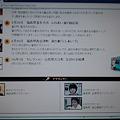 Photos: 必聴!NHKここはふるさと...