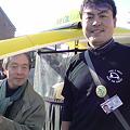 Photos: 15時からの会津漆の芸術祭...