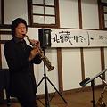 Photos: 東北蔵サミット交流会!サッ...