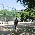 終点・・・諏訪山公園