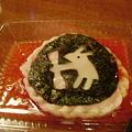 Photos: 神楽の夜兎族マーク餃子