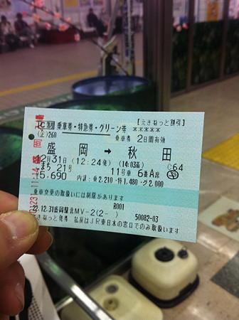 雪、強風で予定していた経路が運休のため急遽秋田新幹線で秋田入り