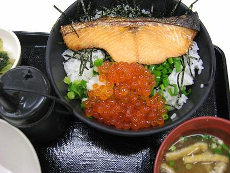 イクラと鮭の親子丼