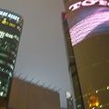 Photos: 上海外灘