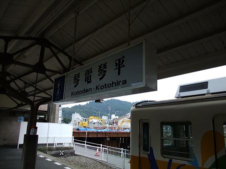 20101002_02